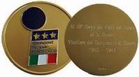 Medaglia assegnata nel 2002 dal C.O.N.I.
